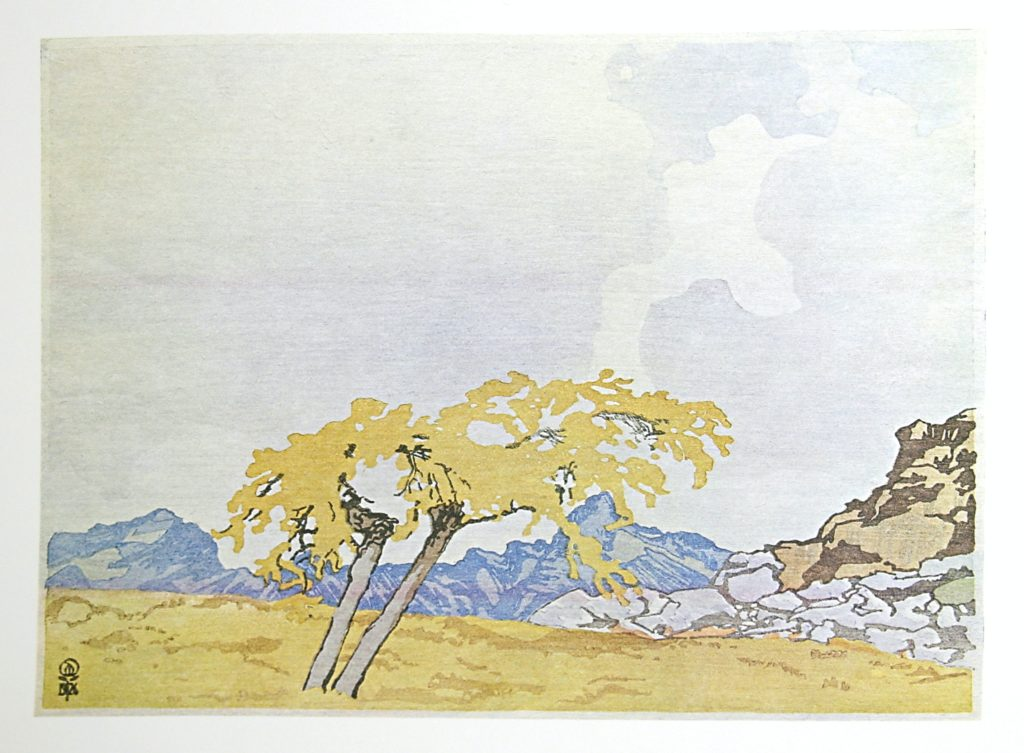 Mountain Larch by WJ Phillips